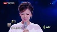 娇媚刘涛上演魔幻大秀 经典歌曲展现不同生命力 跨界歌王 160702