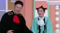 """杜海涛""""女友奴""""属性暴露:赚钱给女人花天经地义 160703"""