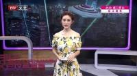 """每日文娱播报20160704李连杰回击""""坐轮椅""""传言 高清"""