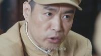 《狭路》49集预告片