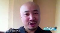 徐峥再演中年囧事 新片《猪先生》立项 160707