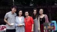 贾乃亮探班李小璐 当众亲吻庆结婚纪念日 160708