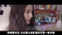 张慧雯新片被冯远征  年前的片子KO