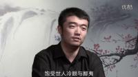 """桃源论道 02 罗辑思维""""杨广亡国论""""是线性思维"""