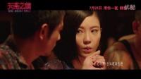 林忆莲+李宗盛燃情献唱灼心曲《天亮之前》暑期必看黑帮爱情佳作!
