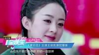 《青云志》王源王俊凯演技爆表 160715