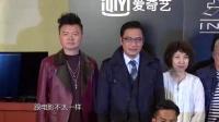 网剧《无间道》采用VR拍摄 罗仲谦边拍边学压力大 160715