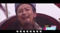 《中国新歌声》四大导师集体鬼畜 160715