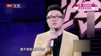 每日文娱播报20160715小沈阳 没晋级不遗憾 高清