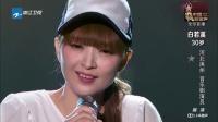 中国新歌声 160715