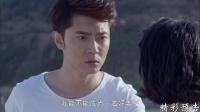 《致青春》39集预告片