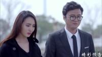 《致青春》38集预告片