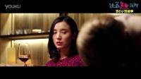 """《陆垚知马俐》片段:焦俊艳""""桌咚""""强吻朱亚文"""