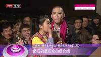 """每日文娱播报20160722曹云金变身""""打击乐手""""? 高清"""