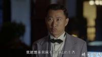 《硬骨头》40集预告片