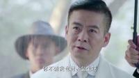 《我和她的传奇情仇》薛安泰追杀曾念安 俞先生冒雨相助