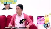 七旬老汉万峰 遭遇年轻男子脱裤表白