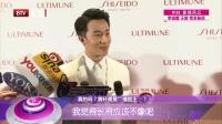 """每日文娱播报20160727黄轩竟是""""撞脸王"""" 高清"""