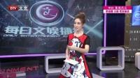 每日文娱播报20160727吴秀波片场爱卖萌? 高清