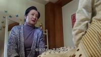 《多少愛可以重來》43集預告片