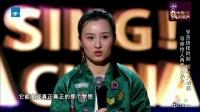 中国新歌声 160729