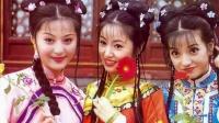 还珠三姐妹重聚霍如婚礼 赵薇回应怀孕:怎么可能 160731