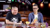 《晓敏AUTO秀》第49期:陈震 何元 好基友无底线互黑