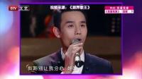 每日文娱播报20160731王凯录制节目状态受影响? 高清