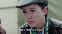 《我和她的传奇情仇》魏胜为掩护韩志杰中枪身亡