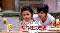 """刘烨又坑娃""""混血王子"""" 诺一秒变东北大汉 160802"""