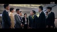 《反貪風暴2 》不方便透露!9月15日三個男神要學壞!