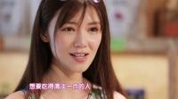 玩美一夏 香港(上) 160802