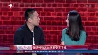 """娱乐星天地20160804《笑傲江湖》:宋丹丹""""慧眼识珠""""看好""""女汉子"""" 高清"""
