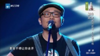 《小雪》 杨山 中国新歌声 160805 纯享版