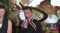 《危城》刘青云长鞭团长狠宠妻 古天乐惨遭嫌怒放狠话 160810