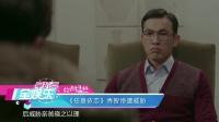 《任意依恋》秀智惨遭威胁 160811