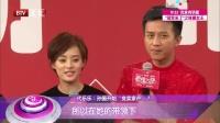 """每日文娱播报20160812代乐乐再演""""恶棍天使"""" 高清"""