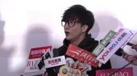 """薛之谦自曝不介意与网红恋爱 直言""""后悔""""综艺节目开价低 160813"""
