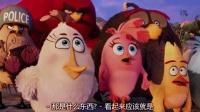 愤怒的小鸟[英语]The.Angry.Birds.Movie.2016[BD—1080p]