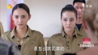 麻辣变形计 TV版 第6集