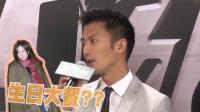 谢霆锋不谈为王菲煮生日大餐 被刘青云大赞演技大进步 160814