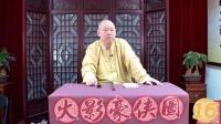 16 火影豪侠图