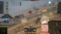 坦克世界9.15.1拎大侠解说 T44100 不紧不慢 黑出六千一