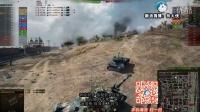 坦克世界9.15.1拎大侠解说 查涤纶 斯大林格勒 战斗一街一巷