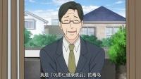 第08话 恐怖! 松崎老师