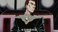 第052话 巴米利恩之死斗(后篇)