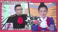 杰哥暖心直播为公益发声 刘维沈玉琳一言不合就尬舞