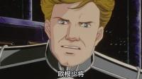 第079话 走廊之战(前篇)~常胜与不败~