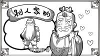 093 徐晃篇