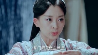 《诛仙青云志》第9集 第10集 何中华道玄cut